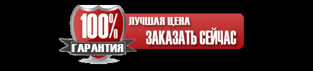 knopka_zakaz