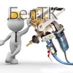 Beltk-2