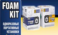 foam-kit