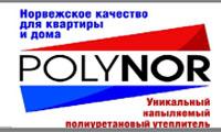 polinor