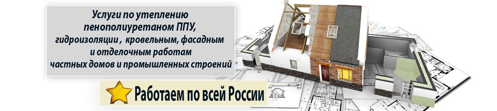 Компания БелТК - Комплексное решение строительных работ